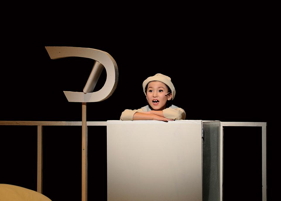 2007年ミュージカル公演「ちいさなつが消えた日」